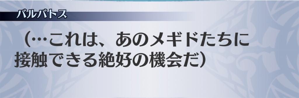 f:id:seisyuu:20190726153620j:plain