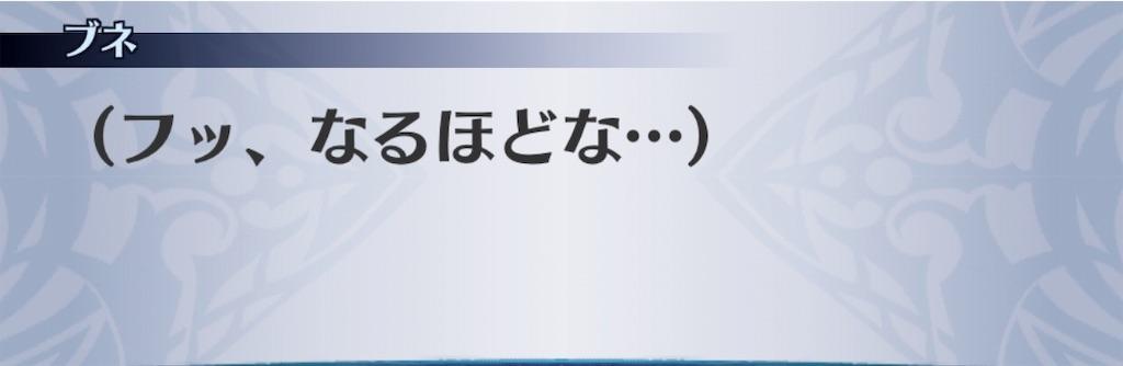 f:id:seisyuu:20190726153628j:plain