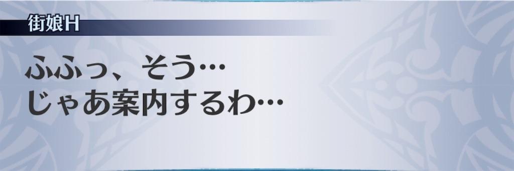 f:id:seisyuu:20190726153758j:plain