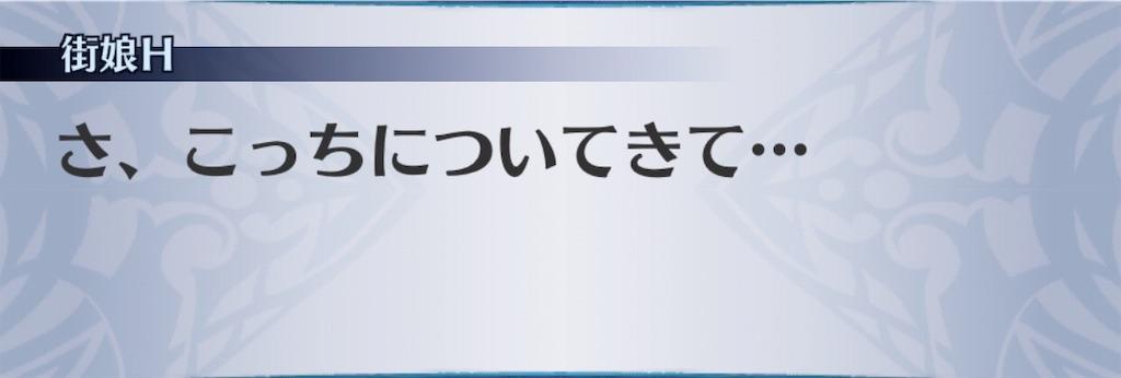 f:id:seisyuu:20190726153801j:plain