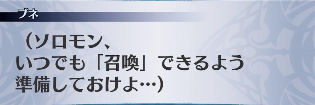 f:id:seisyuu:20190726171420j:plain