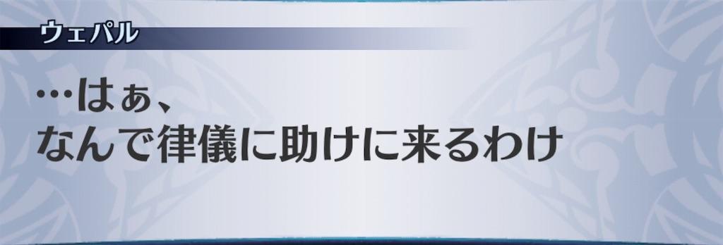 f:id:seisyuu:20190726171505j:plain