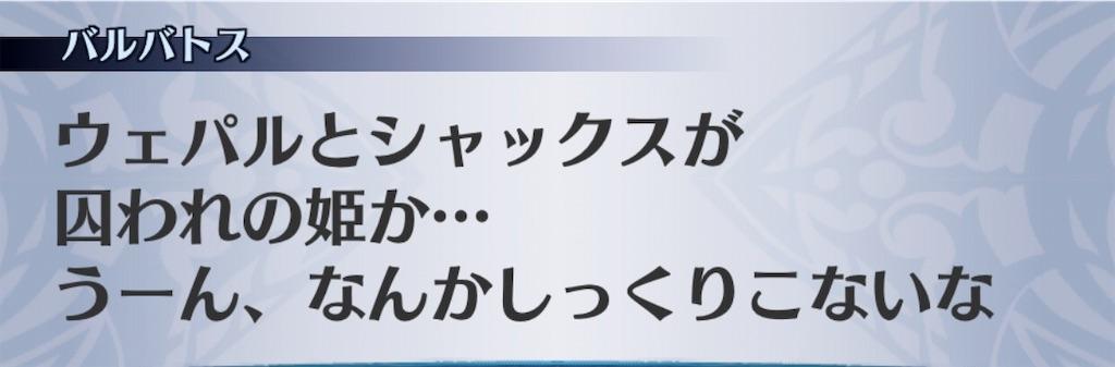 f:id:seisyuu:20190726171559j:plain