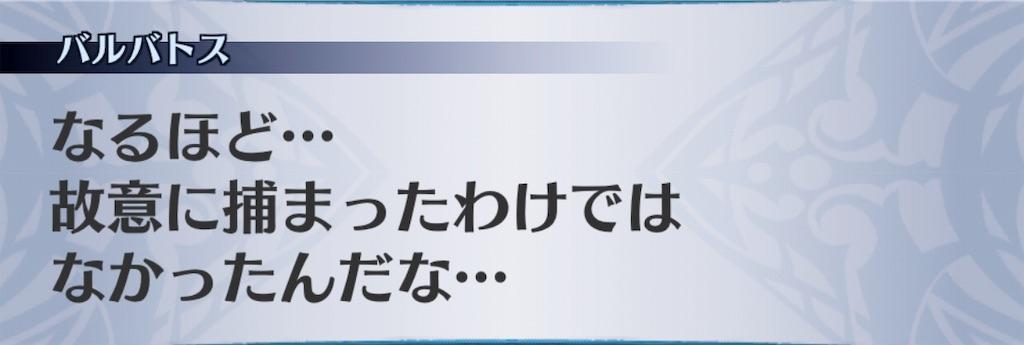 f:id:seisyuu:20190726171628j:plain