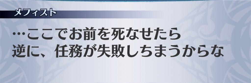 f:id:seisyuu:20190726171733j:plain