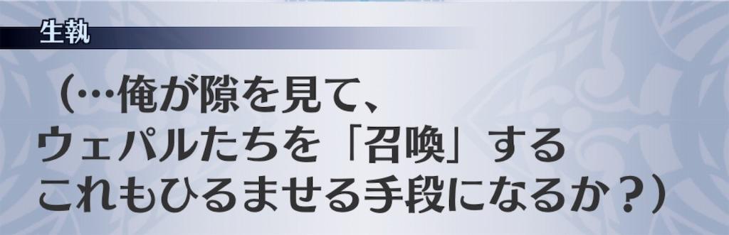 f:id:seisyuu:20190726171915j:plain
