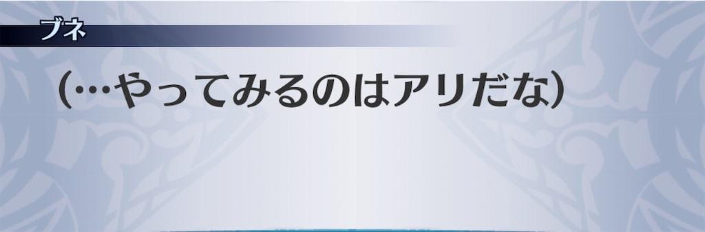 f:id:seisyuu:20190726171919j:plain