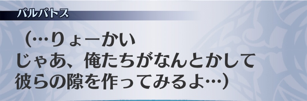 f:id:seisyuu:20190726171922j:plain