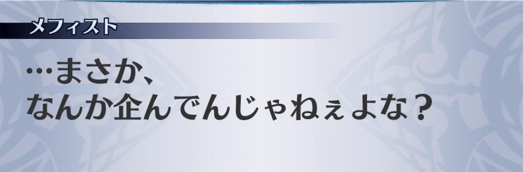 f:id:seisyuu:20190726172015j:plain