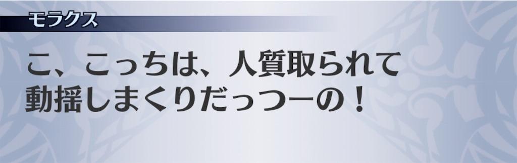 f:id:seisyuu:20190726172024j:plain