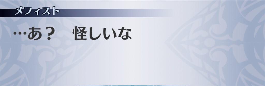 f:id:seisyuu:20190726172028j:plain