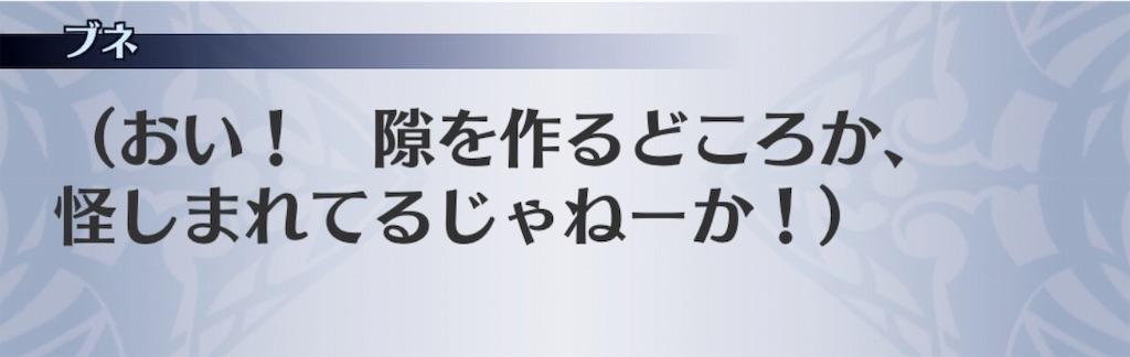 f:id:seisyuu:20190726172112j:plain