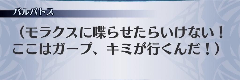 f:id:seisyuu:20190726172115j:plain