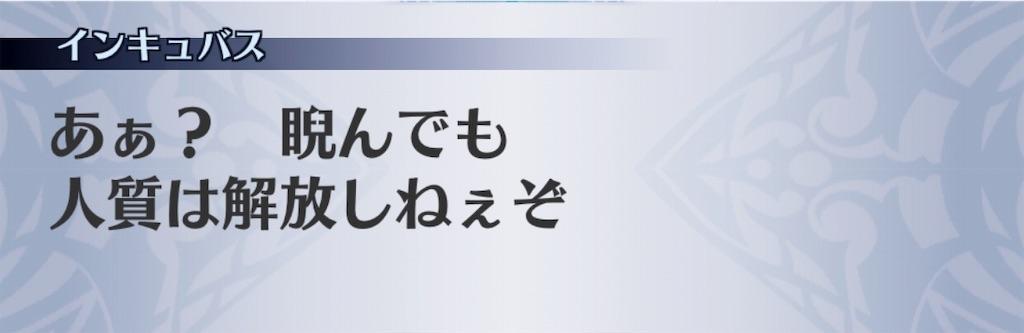 f:id:seisyuu:20190726172216j:plain