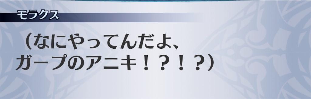 f:id:seisyuu:20190726172221j:plain