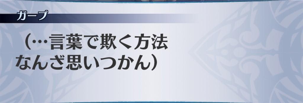 f:id:seisyuu:20190726172224j:plain
