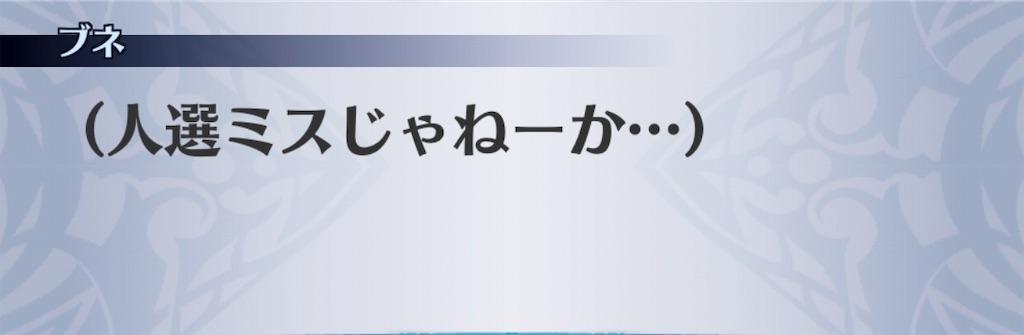 f:id:seisyuu:20190726172227j:plain