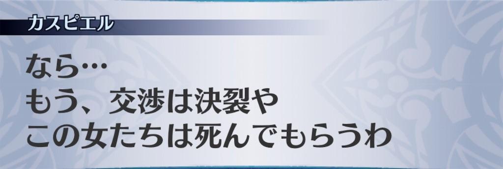 f:id:seisyuu:20190726172534j:plain