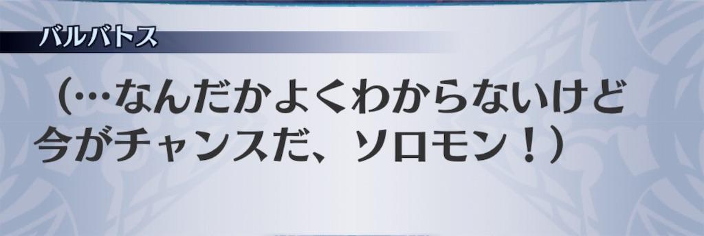 f:id:seisyuu:20190726172740j:plain