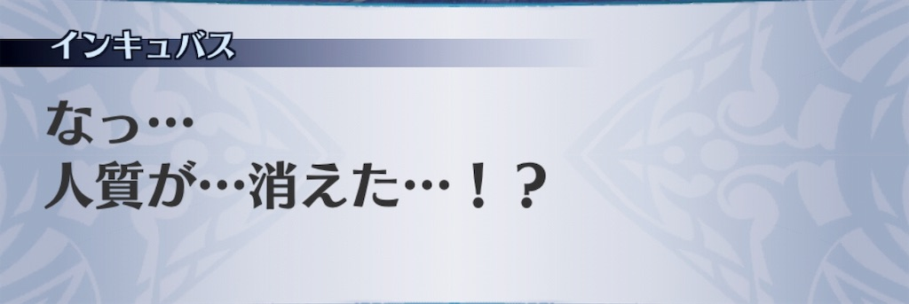 f:id:seisyuu:20190726172841j:plain