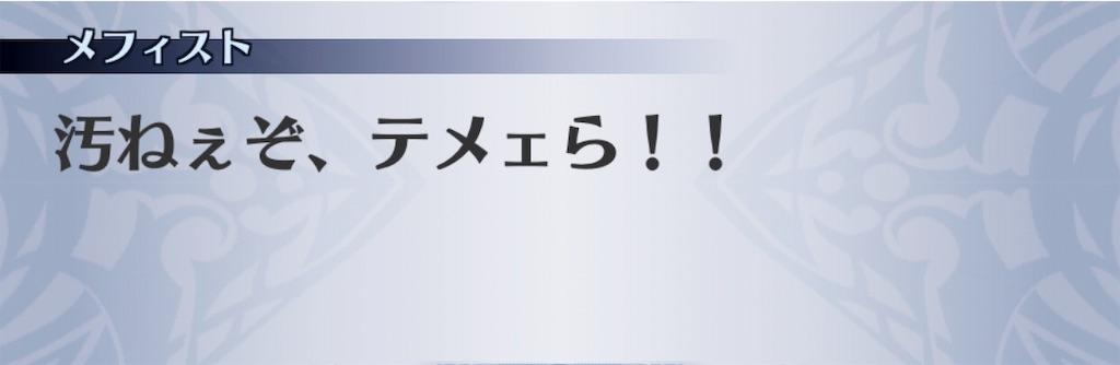 f:id:seisyuu:20190726172952j:plain