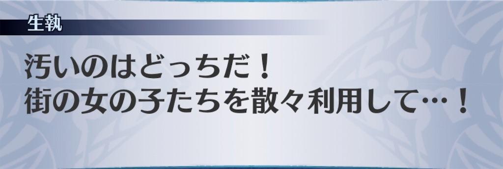 f:id:seisyuu:20190726172957j:plain