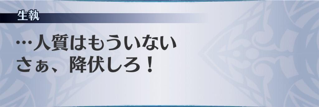 f:id:seisyuu:20190726173823j:plain