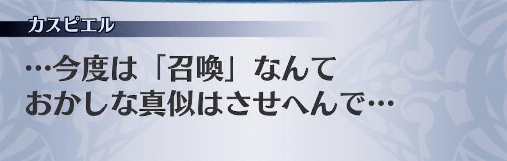 f:id:seisyuu:20190726173836j:plain