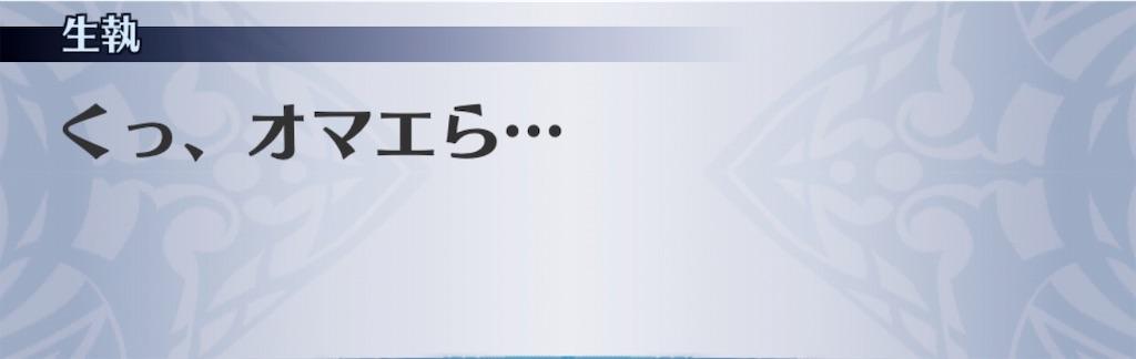 f:id:seisyuu:20190726173856j:plain