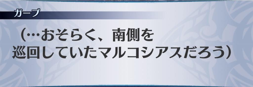 f:id:seisyuu:20190726173948j:plain