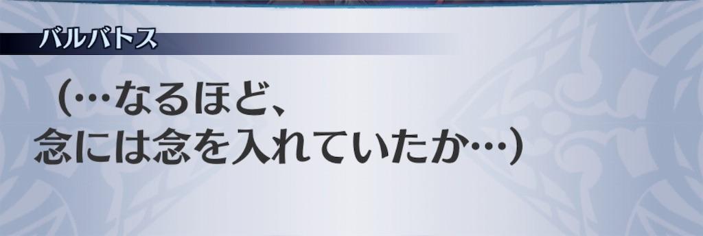 f:id:seisyuu:20190726173952j:plain