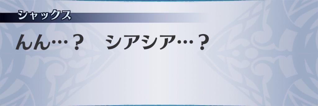 f:id:seisyuu:20190726174029j:plain