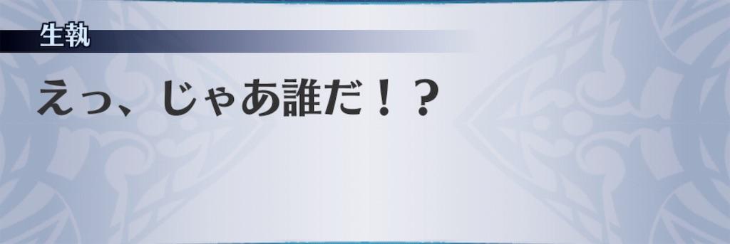 f:id:seisyuu:20190726174220j:plain