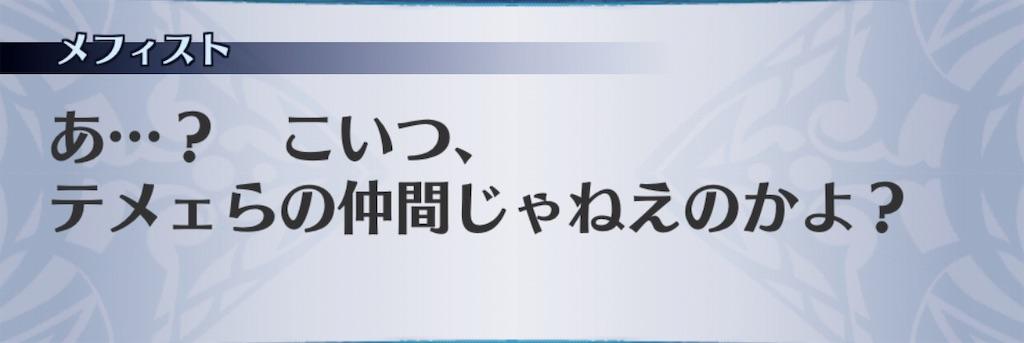 f:id:seisyuu:20190726174303j:plain