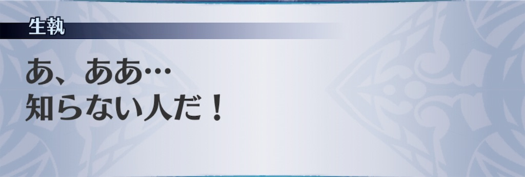 f:id:seisyuu:20190726174306j:plain
