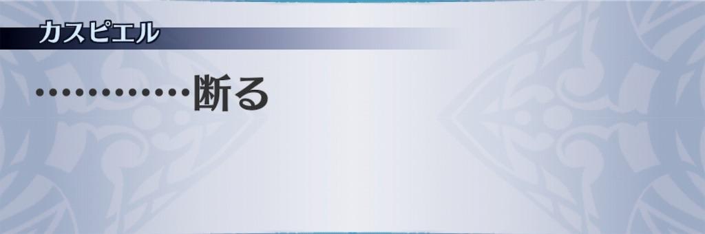 f:id:seisyuu:20190726174422j:plain