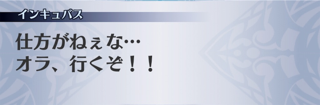 f:id:seisyuu:20190726174510j:plain