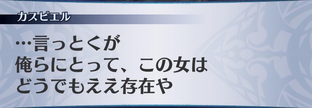 f:id:seisyuu:20190726174603j:plain