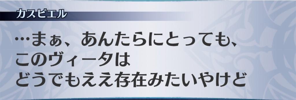 f:id:seisyuu:20190726174610j:plain