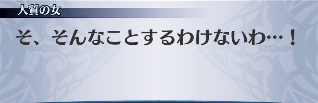 f:id:seisyuu:20190727155800j:plain