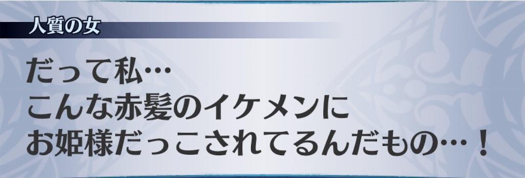 f:id:seisyuu:20190727155806j:plain