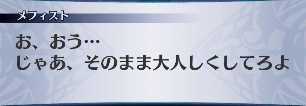 f:id:seisyuu:20190727155812j:plain