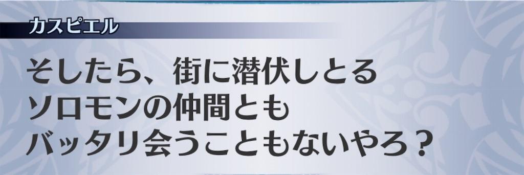 f:id:seisyuu:20190727160006j:plain