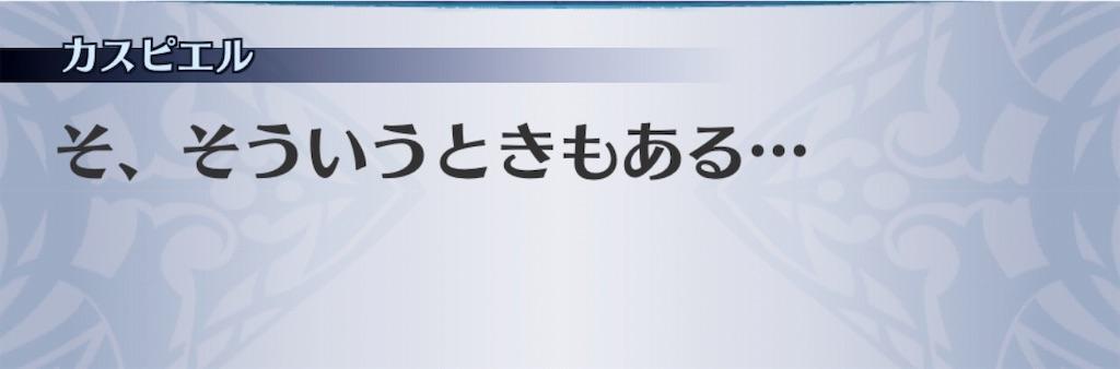 f:id:seisyuu:20190727160128j:plain