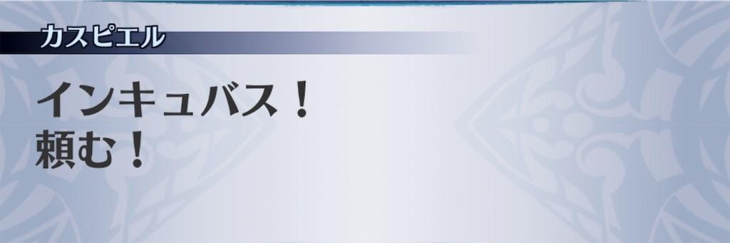 f:id:seisyuu:20190727160139j:plain