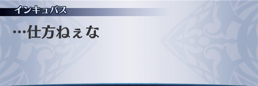 f:id:seisyuu:20190727160230j:plain