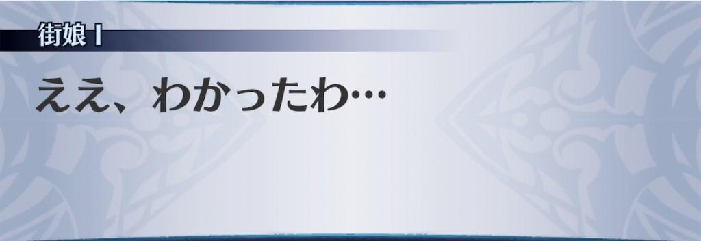 f:id:seisyuu:20190727160239j:plain