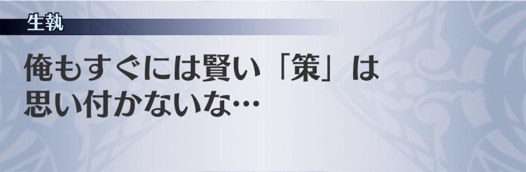 f:id:seisyuu:20190727160654j:plain