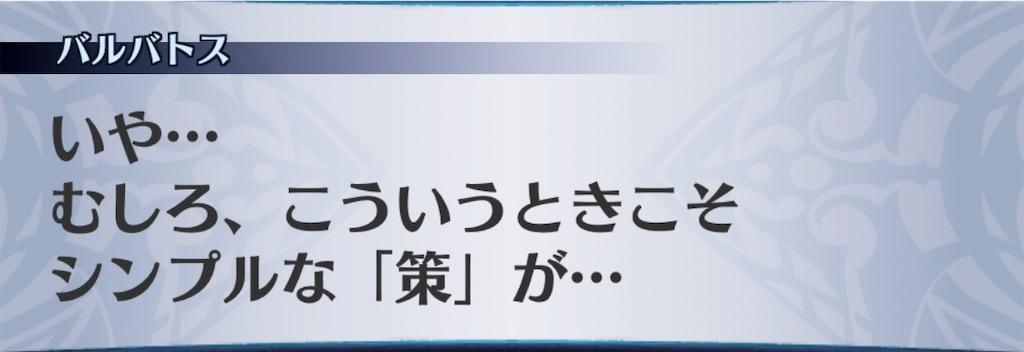 f:id:seisyuu:20190727160657j:plain