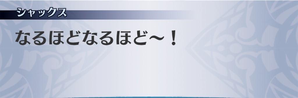 f:id:seisyuu:20190727160826j:plain
